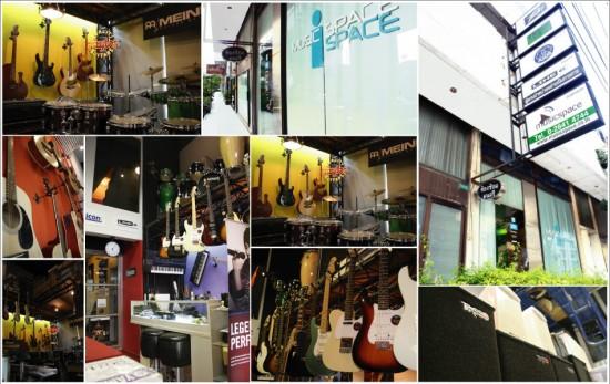 musicspace-showroom