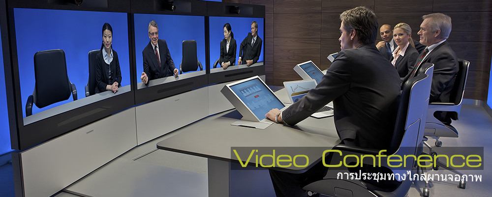 รูปหลัก_video-conference